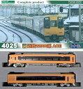 【中古】Nゲージ 4025 近鉄22000系ACE 増結2輌編成セット (動力なし) (塗装済完成品)