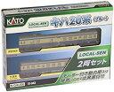 【中古】KATO Nゲージ Local-Sen キハ20系 ブルー 2両セット 10-043 鉄道模型 ディーゼルカー
