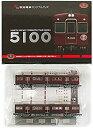 【中古】トミーテック 鉄道コレクション(K241+K242) 阪急電車5100系(1) 原形 2両セット