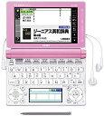 【中古】カシオ 電子辞書 エクスワード 高校生モデル XD-D4800PK ライトピンク
