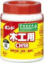 コニシ CH18 1kg(ポリ缶)