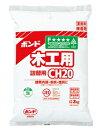 コニシ CH20 3kg(ポリ袋)