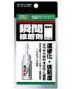 アルテコ(パワーエース)強力瞬間接着剤 超速硬化・低粘度10g (CA-01)