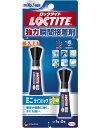 ヘンケルジャパン ロックタイト(LOCTITE) 瞬間接着剤 ミニツインパック 1g×2個パック小箱20個入り