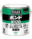 コニシ ボンドK120 3kg ケース6缶入り(お取り寄せ品)