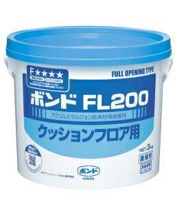 コニシ ボンドFL200 3kg ケース6缶入り(お取り寄せ品)