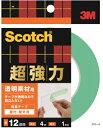 3M(スリーエム) 超強力両面テープ透明素材用 (STD-12) 12×4m