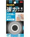 3M(スリーエム) 強力両面テープ凹凸面用 (KH−12) 12×1.5m小袋20巻入り