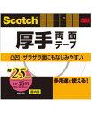3M(スリーエム) 業務用厚手両面テープ25(PAD�25) 25×15m