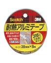 3M(スリーエム) 耐熱アルミテープ (ALT-38) 38×9m