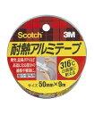 3M(スリーエム) 耐熱アルミテープ (ALT−50) 50×9m