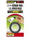 3M(スリーエム) 電気絶縁テープ (EL-12) 12.7×5.08m