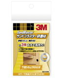 3M(住友スリーエム) サンドブラスター 研磨スポンジ 細目180 (SAB−SS180) ケース10個入り(お取り寄せ品)