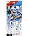 エポキシ接着剤 コニシ ボンドEセット 【エポキシ接着剤】 15gセット