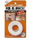 コニシ ボンドテープ状コーク 1.5m ホワイト