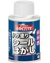 ヘンケルジャパン(ロックタイト LOCTITE)ハケ塗りシールはがし 200ml