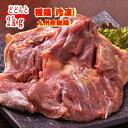 業務用 冷凍2kg■【宮崎産・鹿児島産】 親鶏もも肉(種鶏)2kg■【※冷凍配送となりま