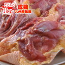 ■【宮崎産・鹿児島産】 親鶏もも肉(成鶏)2kg(100gあたり86円)※冷凍配送となります■