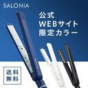 WEB限定カラーNAVY新発売!メーカー公式1年保証 ポーチ...