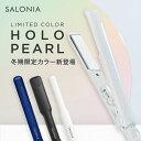 冬期限定カラーHOLO PEARL新発売!メーカー公式1年保...