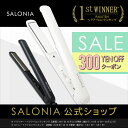 \SALE開催中!最大1,500円OFFクーポンプレゼント/メーカー公式1年保証ポーチ付き【SALO...