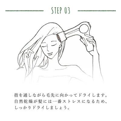 STEP02オイルを適量手にとり髪の中心〜毛先にやさしく揉み込むようになじませます。