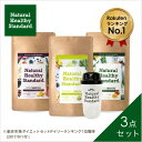 【Natural Healthy Standard. ミネラ...