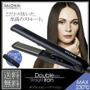 [free shipping] [belonging to a porch] <<SALONIA double ion super straight & curl curling irons>>[サロニア] [curling irons] [iron] [SALONIA] [professional specifications 230 degrees Celsius] [anion]