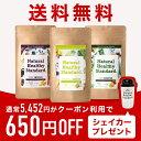 【Natural Healthy Standard. ミネラ...