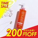 \セール特別価格!7/23 11:59迄/【SALE特価】 skinvill (スキンビル) ホワイトピー