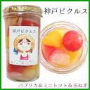 純りんご酢を使った神戸ピクルスパプリカ&ミニトマト&玉ねぎりんご果汁のみで作った純りんご酢使用まろやかな酸味とハーブの風味色鮮や..