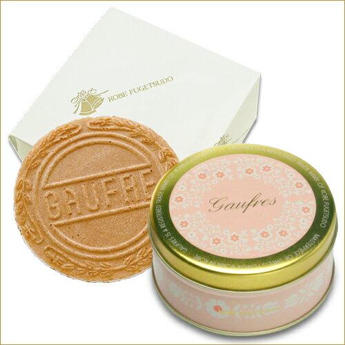 フローラルミニゴーフル ピンク 贈り物 ギフト 結婚式 プチギフト 内祝い お返し お菓子 風月堂 神戸風月堂
