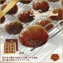 【マロングラッセ】40D栗本来の贅沢な味わいが楽しめる逸品