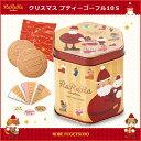【クリスマスプレゼント】神戸風月堂Xmas プティーゴーフル10S