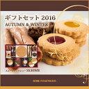 【贈り物】には神戸銘菓の【ギフトセット】スイートシンフォニーSS30WB