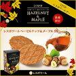 【レスポワール】特別クッキーレスポワール ヘーゼル&メープル5B