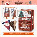 【クリスマスプレゼント】レスポワールXmasミニゴーフレールG6SH