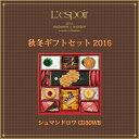【贈り物】には神戸銘菓の【ギフトセット】シュマンドロワCD30WB