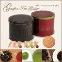 【送料無料】【お茶風味】【せんべい】紅茶 抹茶 コーヒー 風味ゴーフルデュオ・グーテ D50
