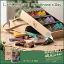 【バレンタイン】【義理チョコ】におすすめ【L-3】ゴーフレール7BH