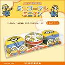 【プチギフト】お菓子ミニゴーフル【ミニオン】3入(ス・ミ・デ)