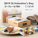 【L-8】ゴーフレール7BH バレンタイン義理チョコお菓子贈り物ギフトプチギフトお土産神戸風月堂神戸風月堂