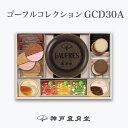 ゴーフルコレクションGCD30A 贈り物 ギフト お菓子 お土産 � 戸 風月堂 � 戸風月堂