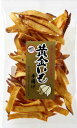 ヨコノ伝統の手揚げの自家製国産芋かりんとう!「黄金いも笹切り(97g)」【ヨコノ食品】