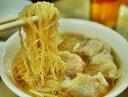 香港玉子麺(細麺)【5玉入り】