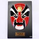 京劇の中国春秋時期人物穎考叔(えい こうしゅく)浮き彫り