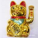 財おいで招き猫 Lサイズ 手描き 金運アップ 風水グッズ 置物 縁起 人(客)を招く ゴールド 開運 飾り物