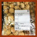 イラン産イチジク【250g】