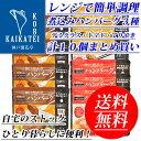 【送料無料】 【北海道・北東北・沖縄は別途送料1,080