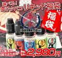 3本選べるBAKUMATSU(幕末)福袋電子タバコ リキッド 国産 BAKUMATSU E-JUICE 15ml 正規品/アイス/ベイプ/フレーバー/安全 10...